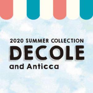 商品画像2020 SUMMER COLLECTION
