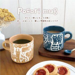 pocpri mug